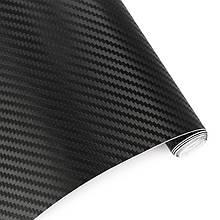 Карбонова плівка 3D рулон 40х150 см ЧОРНА