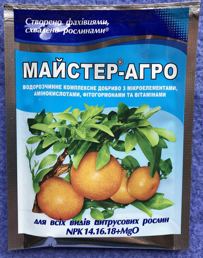 Удобрение Майстер-агро 25 гр Для цитрусов
