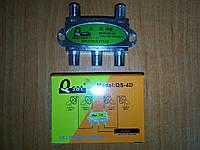 DiSEqC 4х1 Q-Sat QS-4D
