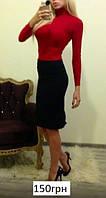 Платье-гольф с длинным рукавом