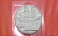 Пластиковая форма для мыла Море