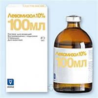 Левамизол 10 % (Levamisolum 10 %)100 мл.