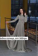 """Платье """"юбка солнце"""" в пол, фото 1"""