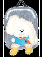 """Детский рюкзачок- игрушка """"Зайка"""""""