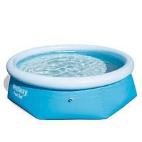 Надувной бассейн Bestway Fast Set 57265 244x66 см