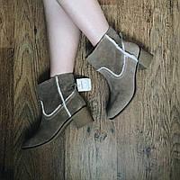 Женские ботинки pull&bear из натуральной замши на каучуковой подошве бежевого цвета