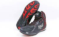Спортивная обувь для единоборств EVERLAST STRIKE ELM124B (р-р US-7,5-10,5, RUS-39-43, PU, низ-нескользящая резина, черн-красн)