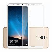 Защитное цветное стекло Mocolo (CP+) на весь экран для Huawei Mate 10 Lite Белый