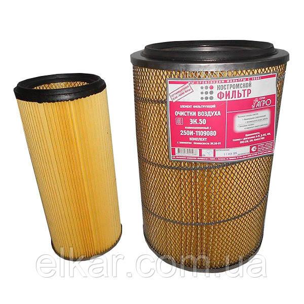 Елемент фільтруючий повітряний 250И-1109080 (вир-во Мотордеталь, м.Кострома)