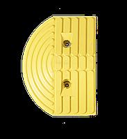 Лежачий полицейский концевой элемент 40 (ж)