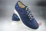Женские женские кроссовки кожаные mida 21498н.син индиго  весенние , фото 1