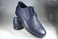 Мужские мужские туфли кожаные faber 125416.7 синие   весенние , фото 1
