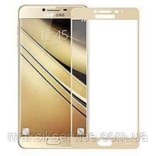 Защитное стекло на Samsung J2 Prime J532 Золото black