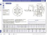 Токарный патрон 2105-315-91K патрон с механизированным приводом