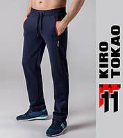 Kiro Tokao 10579   Спортивные штаны темно-синие