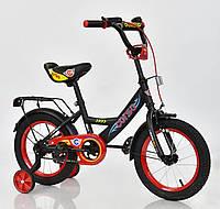 """Велосипед 14"""" дюймов 2-х колёсный"""