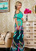 Яркое длинное платье
