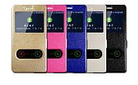 Кожаный чехол книжка Anakonda для Nokia 6.1 Plus / X6 2018 (5 цветов)