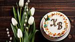 Пасхальные каникулы с 6 по 10 апреля включительно!
