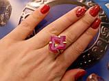 Красивое кольцо жеода агата в позолоте. Кольцо с жеодой агата 18 размер Индия!, фото 5