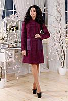 Пальто  женское демисезонное.-фиолетовый
