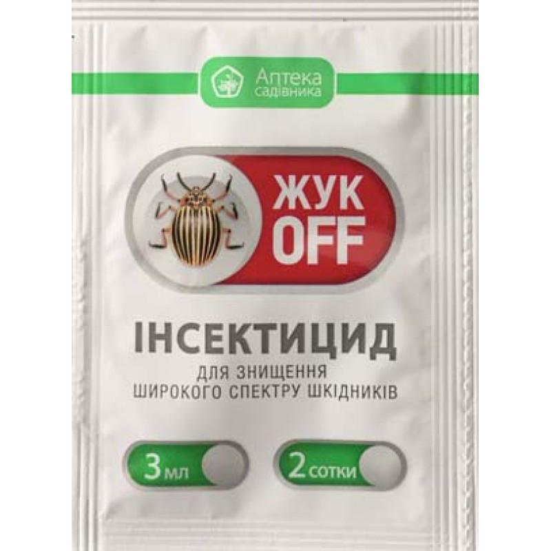 Жук ОФФ 3мл (Аптека Садівника)