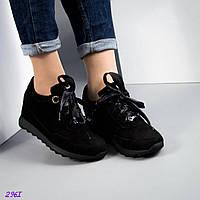 Женские сникерсы с атласной шнуровкой
