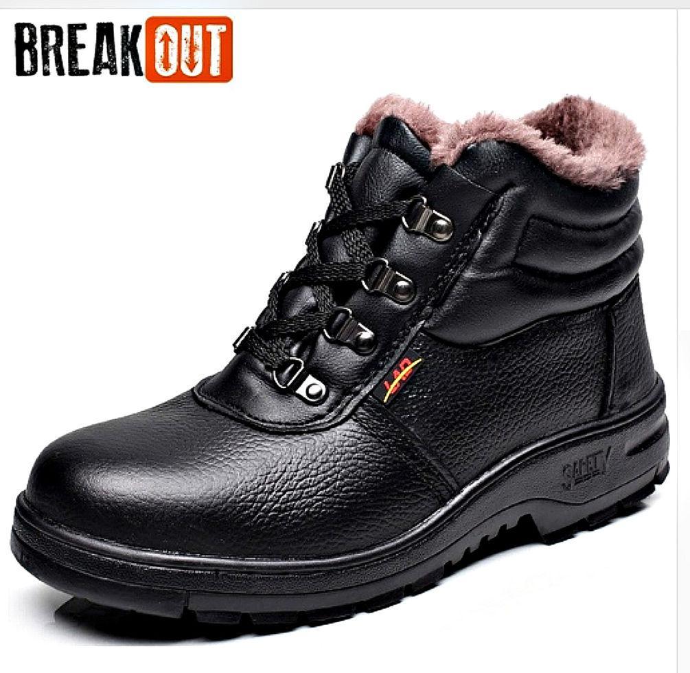 Теплые, плюшевые кожаные зимние ботинки для мужчин.