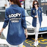 Женская удлиненная джинсовая куртка рубашка Goofy синяя, фото 1