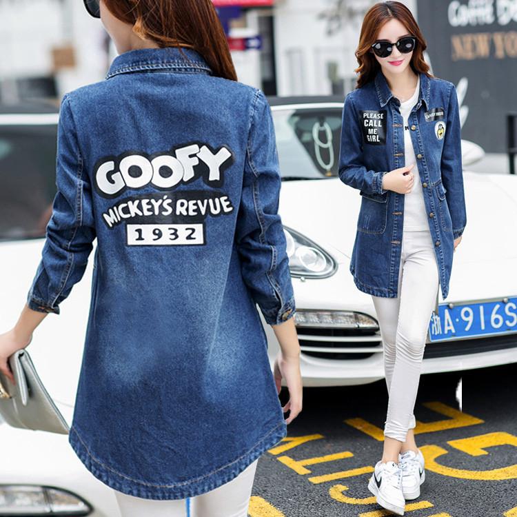 Женская удлиненная джинсовая куртка рубашка Goofy синяя