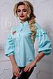 Красивая женская блуза PREMIUM 2582 бирюзовый, фото 3