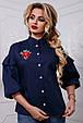 Красивая женская блуза PREMIUM 2581 темно-синий, фото 2