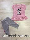 Комплект для девочек Sincere 12-36 мес, фото 2