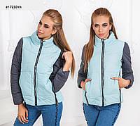 Куртка жіноча коротка ат 7210 гл
