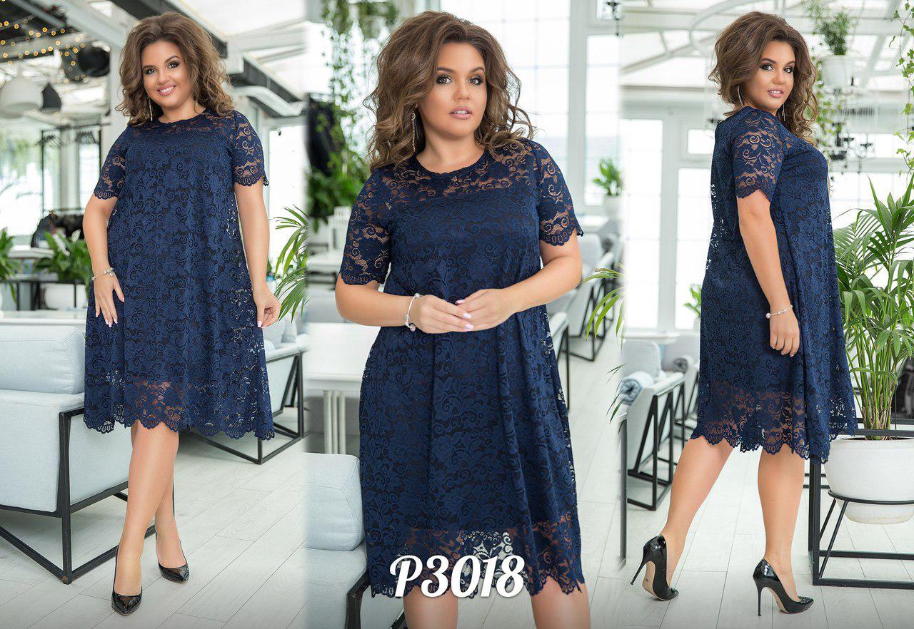 Платье ИТ №1073-2
