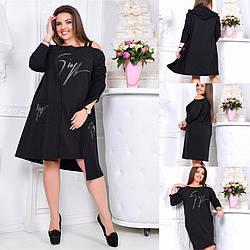 Платье +кардиган КС 4041-4