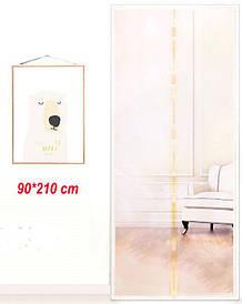 Антимоскітні сітки (бежевий колір) на двері на магнітах. 90*210см.
