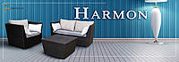 """Комплект """"Harmon"""" из искусственного ротанга"""
