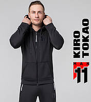 Kiro Tokao 673 | Спортивная толстовка мужская черная