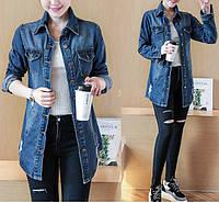 Женская удлиненная джинсовая куртка рубашка с потертостями синяя 46, фото 1