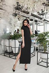 Платье длинное с коротким рукавом