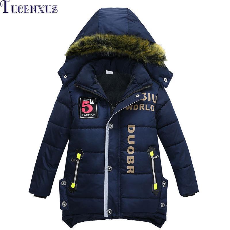 Детская зимняя куртка с капюшоном для мальчиков