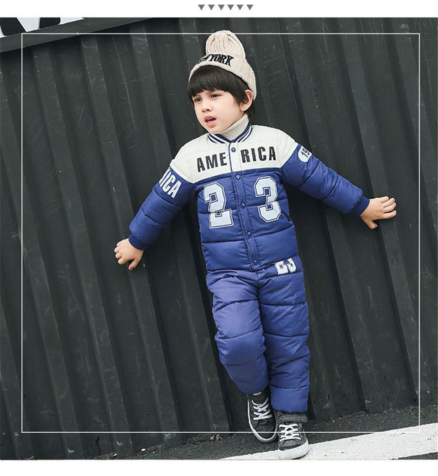 Детская теплая верхняя одежда-костюмы, от 2 до 8 лет.