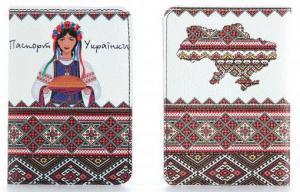 """Обложка на паспорт из мягкой кожи """"паспорт українки"""""""