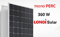 Солнечные батареи Longi Solar 360 Вт 5BB (монокристаллические)