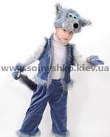 Карнавальный костюм Волк №2