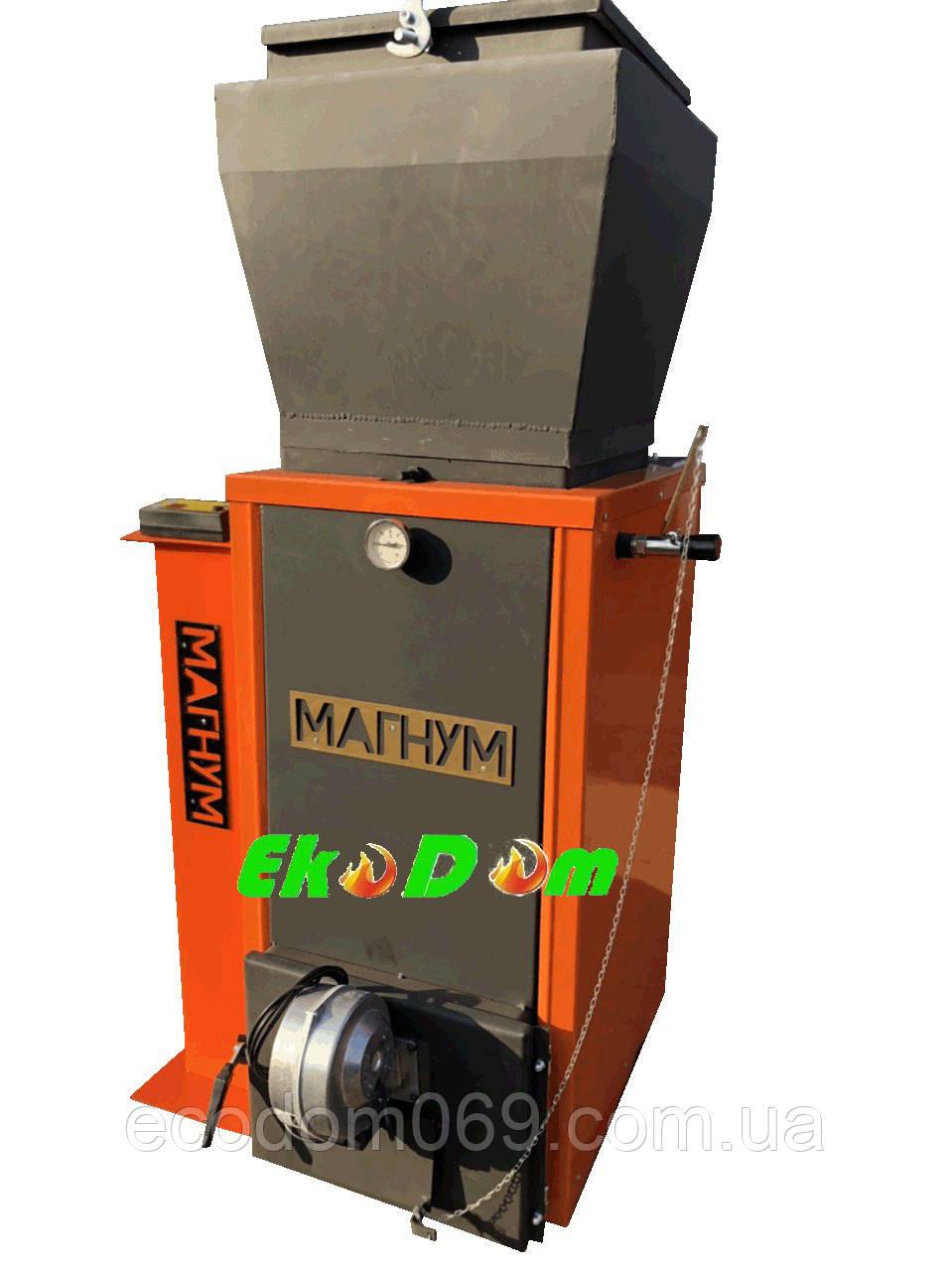 Котел шахтного типа Магнум 15 кВт с дополнительным бункером