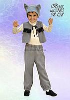 Карнавальный костюм Волк №3
