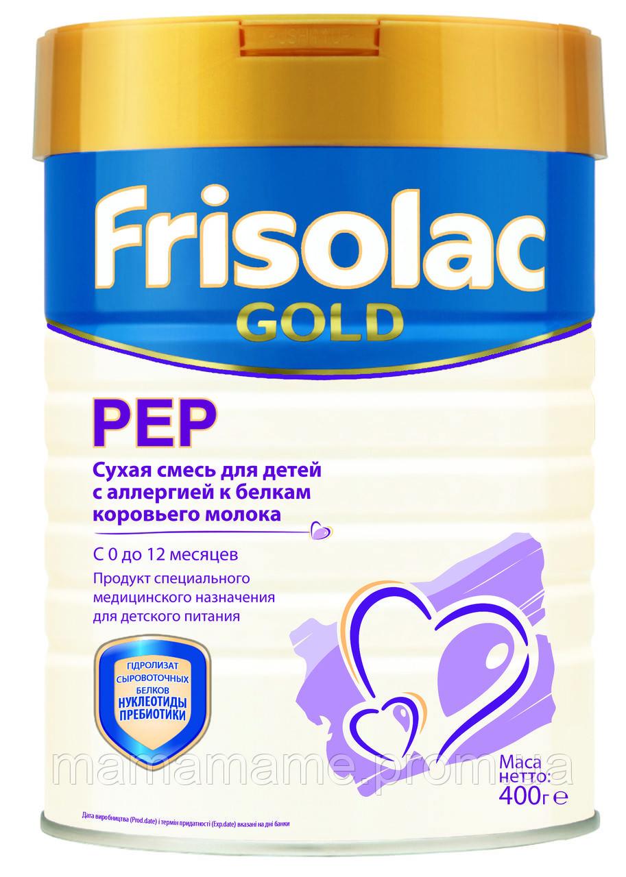 Friso Молочная смесь Фрисопеп (Frisolac Gold PEP), 400 гр, с рождения