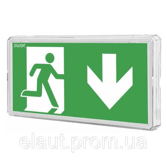 Аварийный светильник Exit